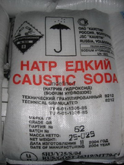 CAUSTIC SODA PEARLS 99.5