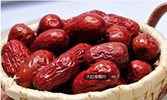 Factory supply high quality jujube extract for sale