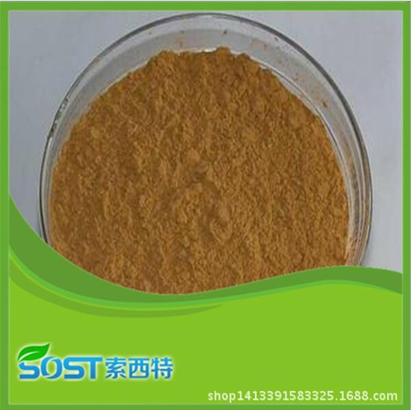 wholesale best price Kudzu Root Extract supply by sost 2