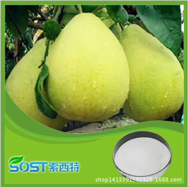 Best selling and factory supply lemon peel extract with free sample 3