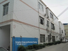 Guangzhou chenglong master arts and crafts factory