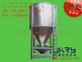 东莞2吨立式搅拌机
