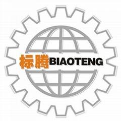 深圳市標騰自動化設備有限公司