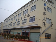 Jiangmen Changyang Sanitary Ware Co., Ltd.