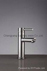 ChangYang CY-20008 Single handled Pull
