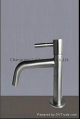ChangYang CY-22001 Single handled pull out Cold  water basin mixer