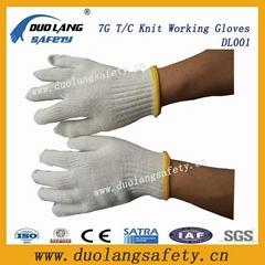 cotton knitting glove