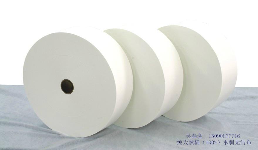 全棉水刺非織造布 2
