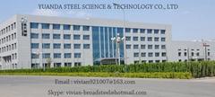 yuanda (qingdao) steel plate co.,ltd