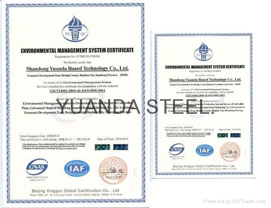 galvanized steel coils find buyer 3