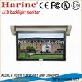18.5inch motorized led backlight monitor