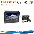 """Bus choach rear view system 7"""" led"""