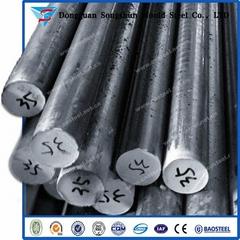 1.2311/P20/SCM4 steel for promotion