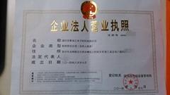 Shenzhen smihui electronic material co., LTD