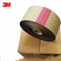 3M SJ4575黑色背胶双锁蘑菇头搭扣装饰物品固定搭扣 2