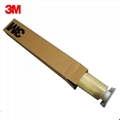3M 2310SE美紋紙可書寫遮蔽噴塗塑料管芯耐高溫黃色膠帶 5
