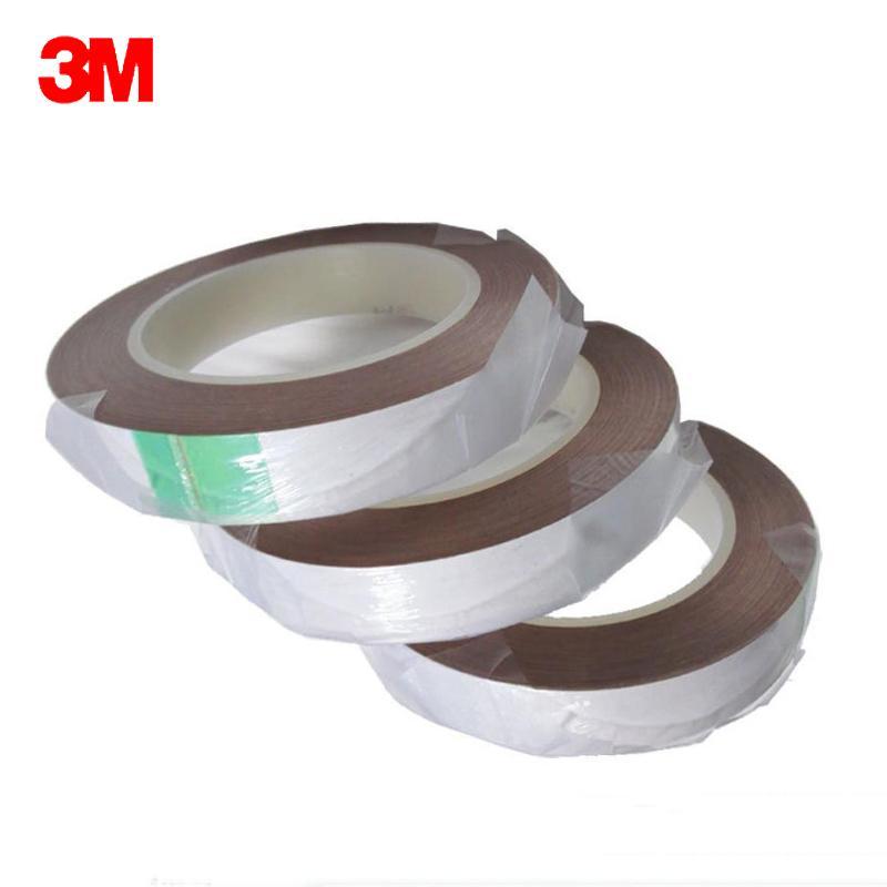 原装正品3M1182/1183铜箔胶带 双面导电铜箔胶带电器电子电磁干扰屏蔽 2