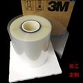 3M 8146-4/8146-5OCA光学透明双面触摸屏电阻屏贴合胶 4