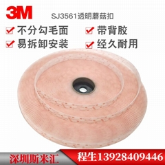 3M SJ3561透明VHB背膠蘑菇頭搭扣尼龍魔朮貼400級工業扣