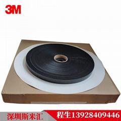 3M SJ3441 400级黑色无背胶双锁蘑菇头搭扣装饰品固定搭扣