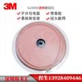 3M SJ3560尼龍材質帶背膠雙鎖蘑菇頭搭扣汽車裝飾品固定搭扣 1
