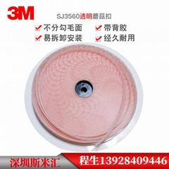 3M SJ3560尼龍材質帶背膠雙鎖蘑菇頭搭扣汽車裝飾品固定搭扣