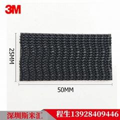 3M 3440尼龙材质黑色无背胶双锁蘑菇头搭扣可定制冲型