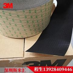 3M SJ4575黑色背胶双锁蘑菇头搭扣装饰物品固定搭扣