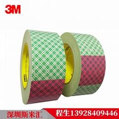 3M410M美纹纸双涂布高粘防震无痕双面印刷造纸测试绝缘防水无痕胶纸
