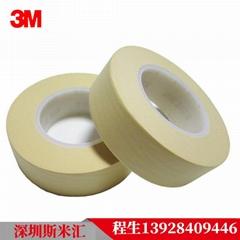 3M 2310SE美纹纸可书写遮蔽喷涂塑料管芯耐高温黄色胶带