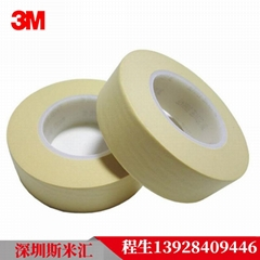 3M 2310SE plastic tube core heat resistant adhesive tape for car cover coating