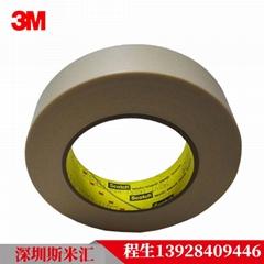 3M 250美紋紙油墨測試無痕手撕耐高溫汽車航空噴漆遮蔽膠帶