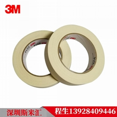 Auto masking with 3M 2214 paper is suitable for light load or strapping tape