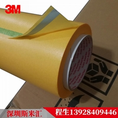 3M 244 high temperature automotive masking paper yellow traceless tape