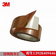 3M1245压花铜箔双面导电胶带耐高温电磁屏蔽防静电胶带