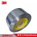 3M425金属铝箔导电导热耐腐