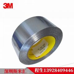 3M425金属铝箔导电导热耐腐蚀电子干扰屏蔽胶带