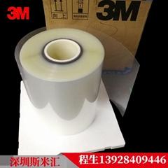 3M 8146-4/8146-5OCA光学透明双面触摸屏电阻屏贴合胶