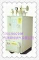 中邦150KG/H電熱水浴式氣