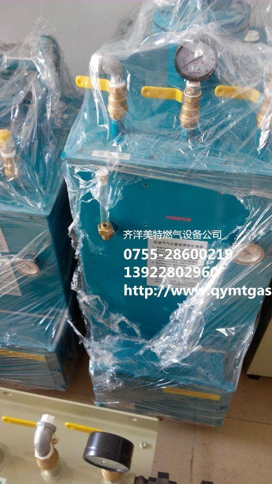 中邦100公斤液化石油電熱氣化器 4