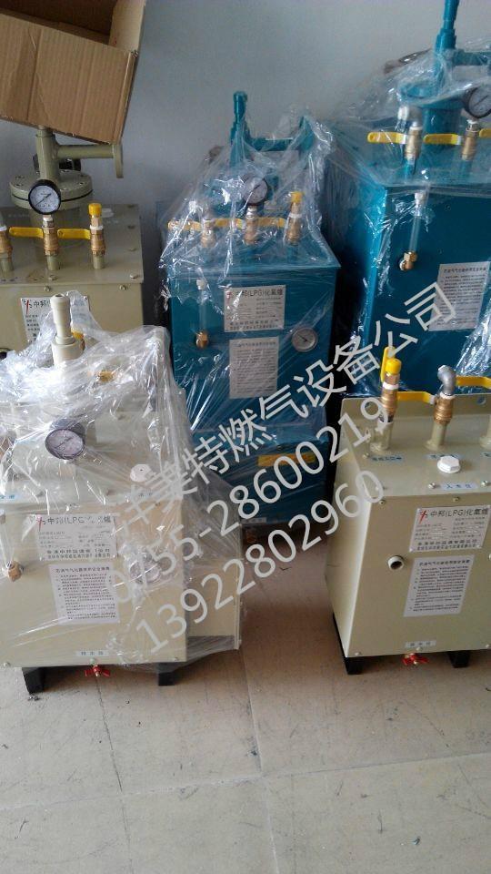 中邦100公斤液化石油電熱氣化器 5