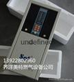 河南SOF品牌液化石油氣SST-9801B燃氣報警器 2