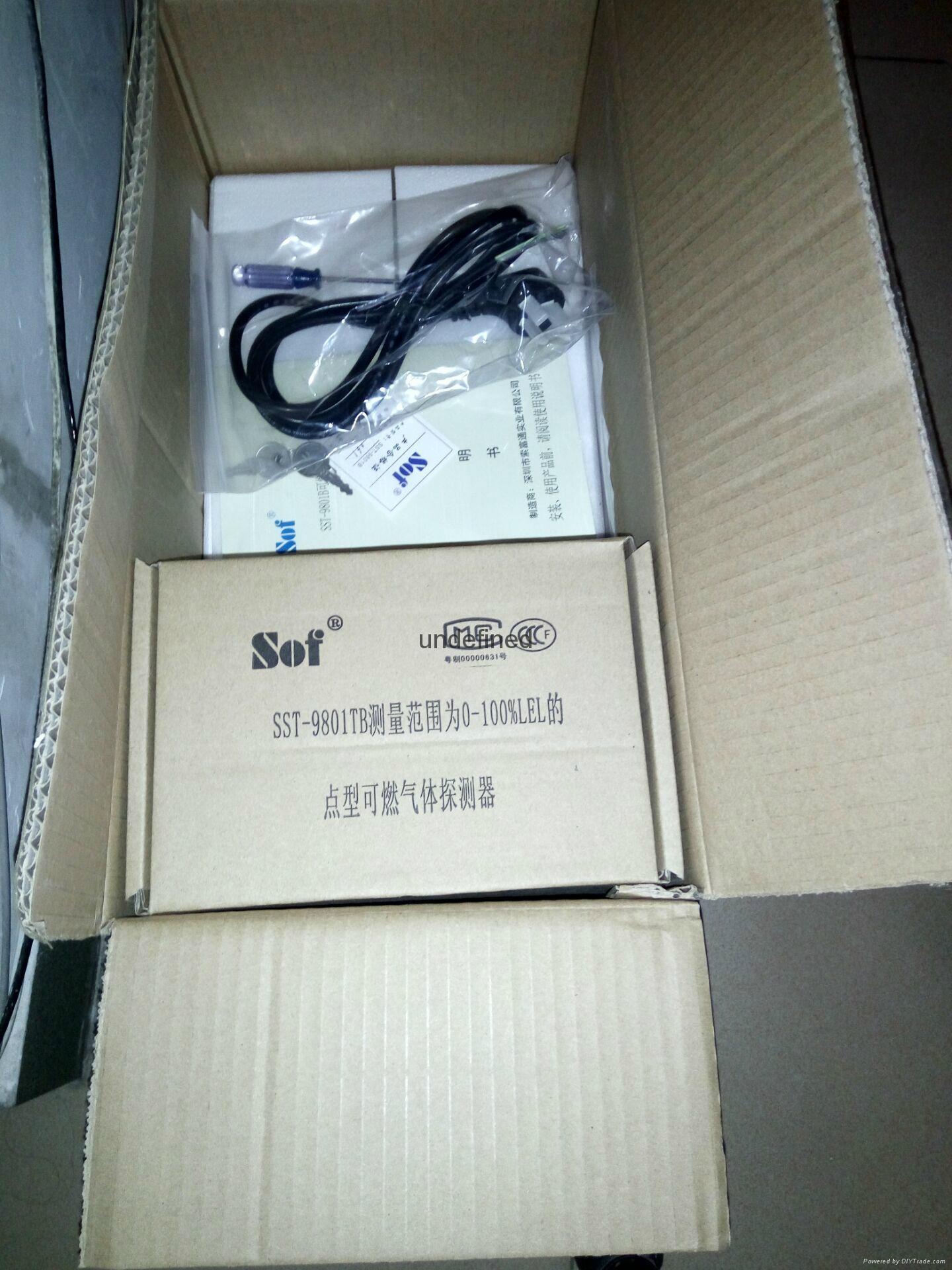 河南SOF品牌液化石油氣SST-9801B燃氣報警器 5