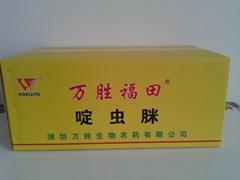 good price of agrochemical -Acetamiprid