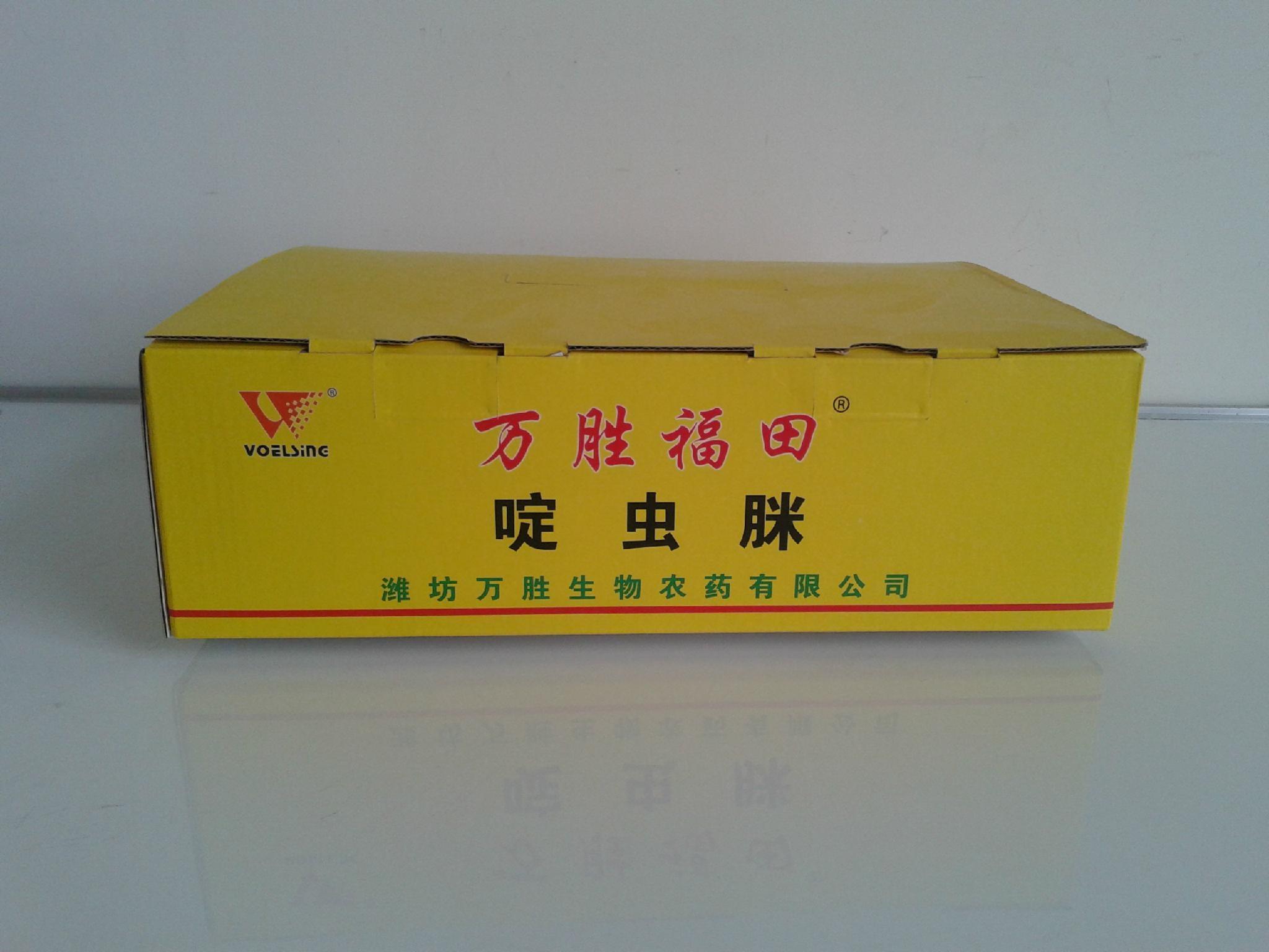 good price of agrochemical -Acetamiprid 3