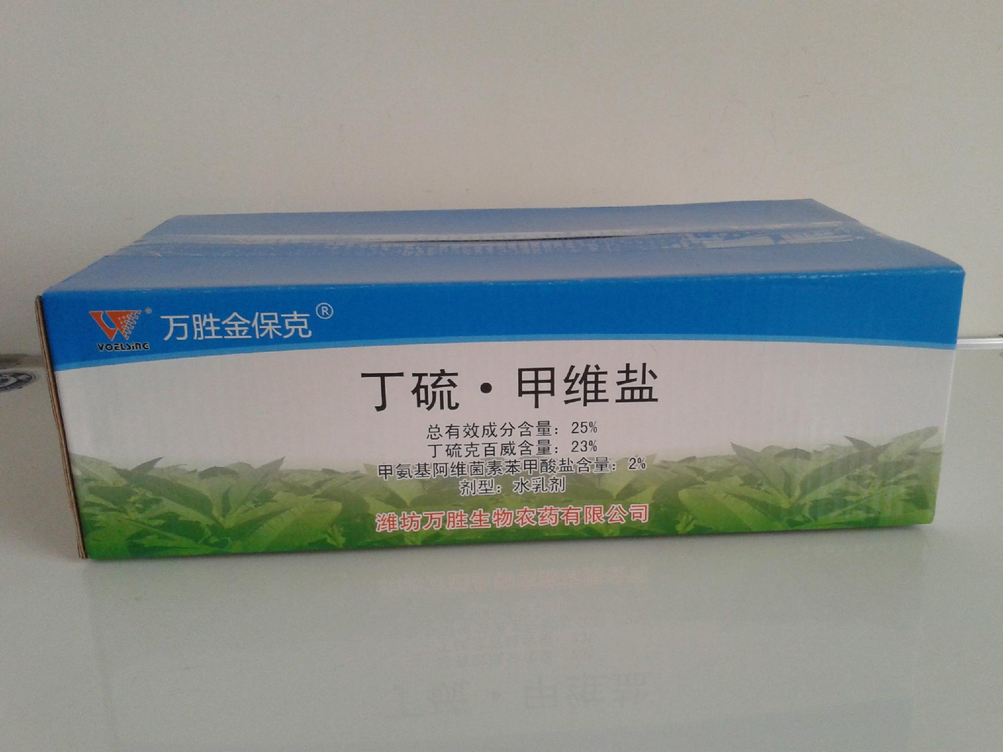 pesticide with high quality- Carbosulfan . Emamectin Benzoate 1