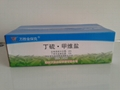 pesticide with high quality- Carbosulfan