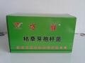 agrochemical with high quality Bacillus subtilis  1