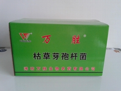 agrochemical with high quality Bacillus