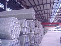 ASTM A335M-2001 P2 alloy steel pipe/alloy steel tube with sea worthy packing